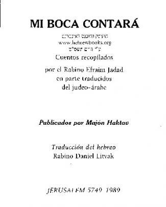 Mi Boca Contará - Shalom Haverim Org